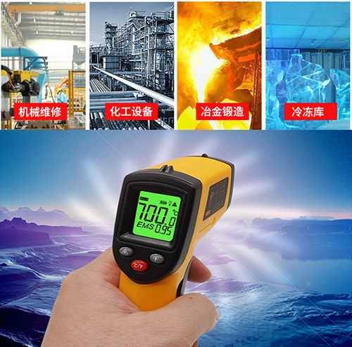 What is the difference between an industrial infrared thermometer and an infrared thermometer?
